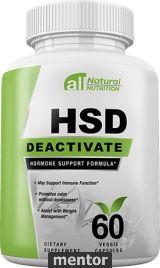 HSDDeactivate